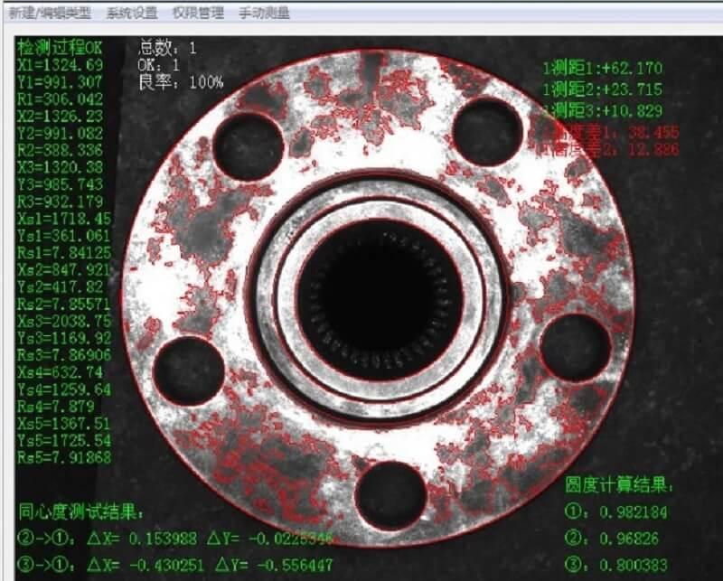 汽车法兰检测设备-机器视觉_视觉检测设备_3D视觉_缺陷检测