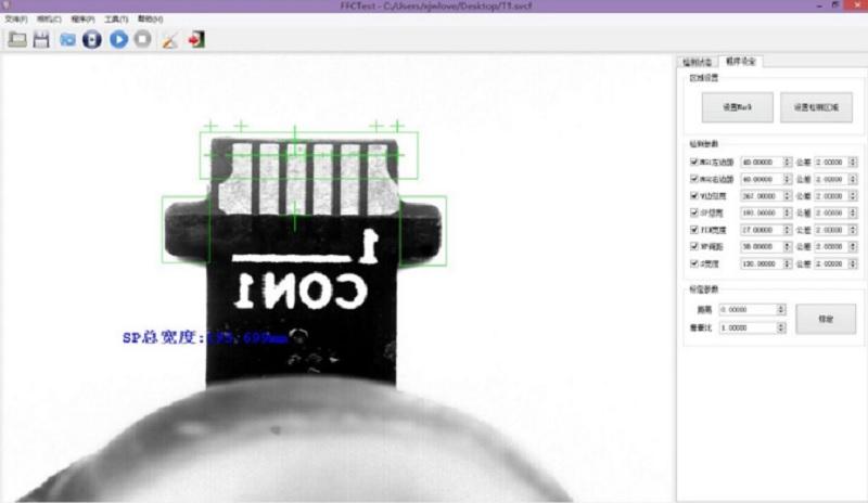金手指视觉检测系统-机器视觉_视觉检测设备_3D视觉_缺陷检测