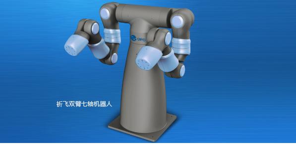 工业机器人机器视觉设计中的技术难题简析-机器视觉_视觉检测设备_3D视觉_缺陷检测