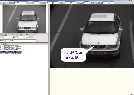 机器视觉车辆特征识别有哪些技术优势-机器视觉_视觉检测设备_3D视觉_缺陷检测