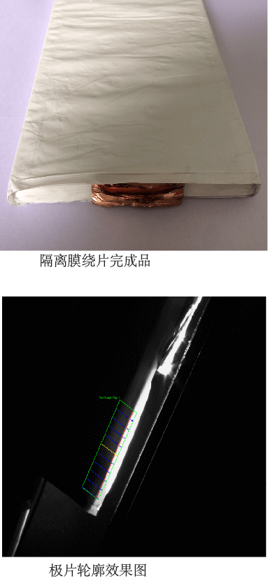 光纤照明优化锂电叠片视觉定位应用技术-机器视觉_视觉检测设备_3D视觉_缺陷检测