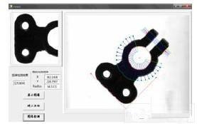 """瑞视特关于""""基于机器视觉技术的工件识别及测量定位系统""""介绍-机器视觉_视觉检测设备_3D视觉_缺陷检测"""