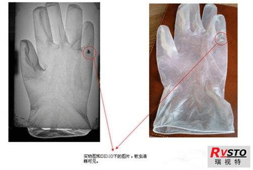 针对PVC手套缺陷研发的机器视觉解决方案系统-机器视觉_视觉检测设备_3D视觉_缺陷检测
