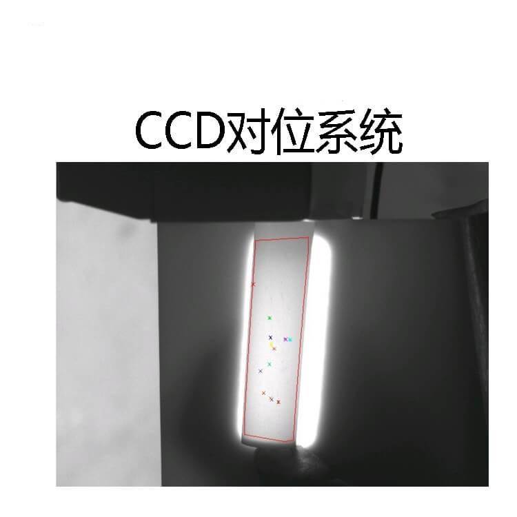 定义机器视觉技术的概念-机器视觉_视觉检测设备_3D视觉_缺陷检测