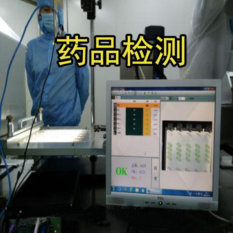药品标签缺陷检测设备-机器视觉_视觉检测设备_3D视觉_缺陷检测
