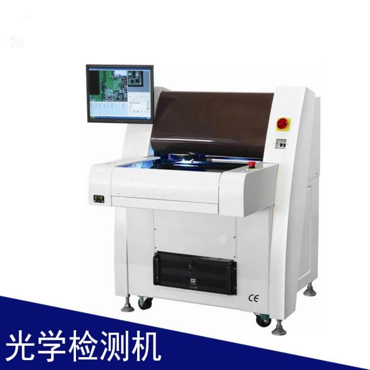 全自动CCD光学筛选机-机器视觉_视觉检测设备_3D视觉_缺陷检测