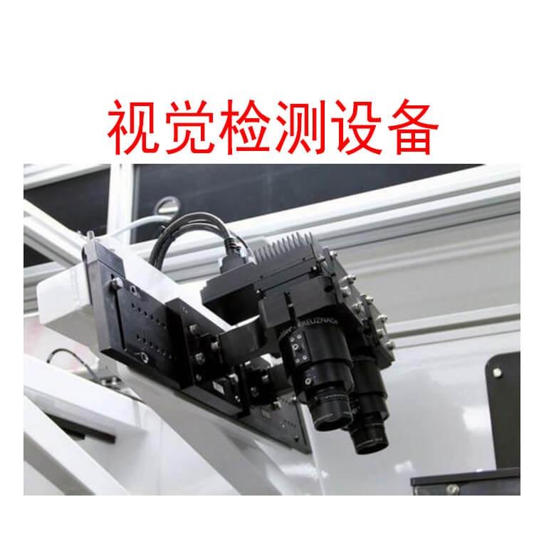 工业自动化为什么要使用机器视觉检测系统?-机器视觉_视觉检测设备_3D视觉_缺陷检测