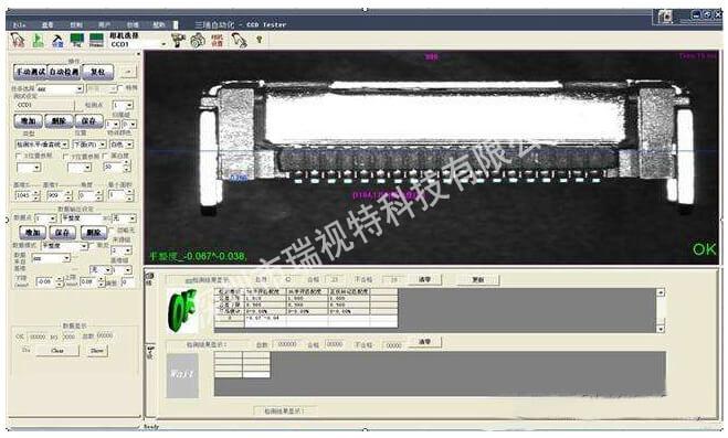 USB接线端子视觉缺陷检测-机器视觉_视觉检测设备_3D视觉_缺陷检测