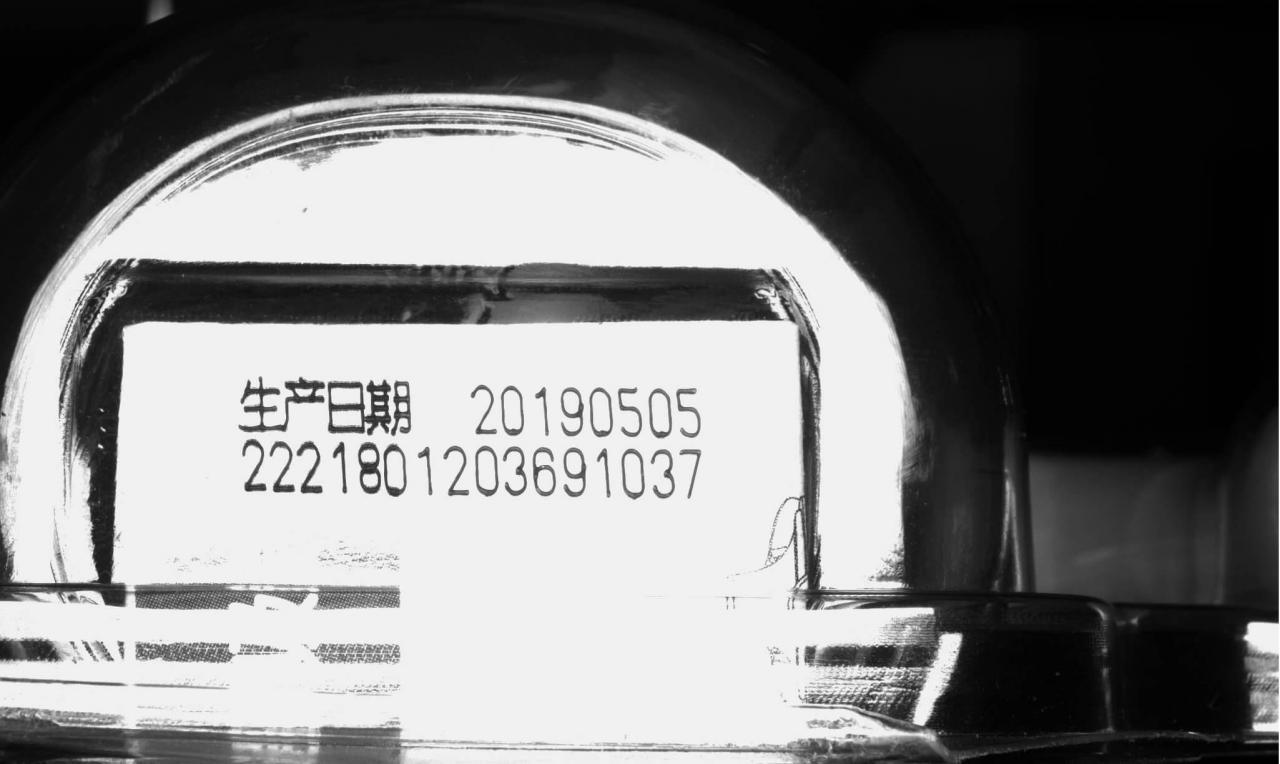 印刷检测-OCR字符读取识别视觉系统-机器视觉_视觉检测设备_3D视觉_缺陷检测