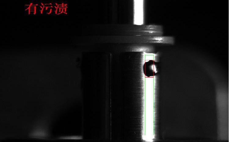 卡槽异物视觉定位检测-机器视觉_视觉检测设备_3D视觉_缺陷检测