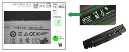 瑞视特CCD视觉检测设备-机器视觉_视觉检测设备_3D视觉_缺陷检测