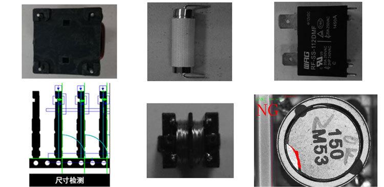 盈泰德机器视觉检测设备应用实例-机器视觉_视觉检测设备_3D视觉_缺陷检测