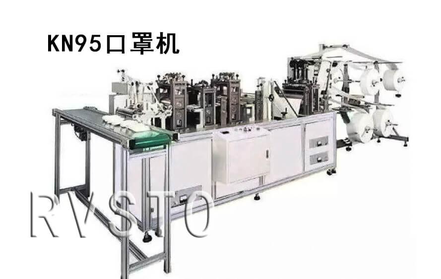 瑞视特科技自动KN95口罩机生产设备怎么样?-机器视觉_视觉检测设备_3D视觉_缺陷检测