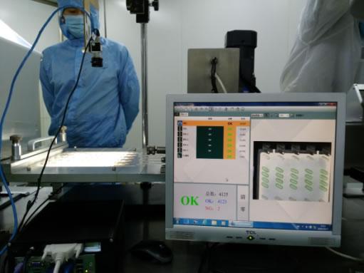 泡罩包装机药粒缺陷检测系统升级-机器视觉_视觉检测设备_3D视觉_缺陷检测