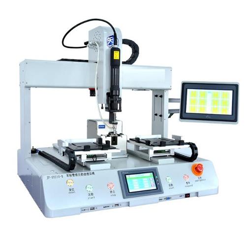 全自动螺丝机器设备系统-机器视觉_视觉检测设备_3D视觉_缺陷检测