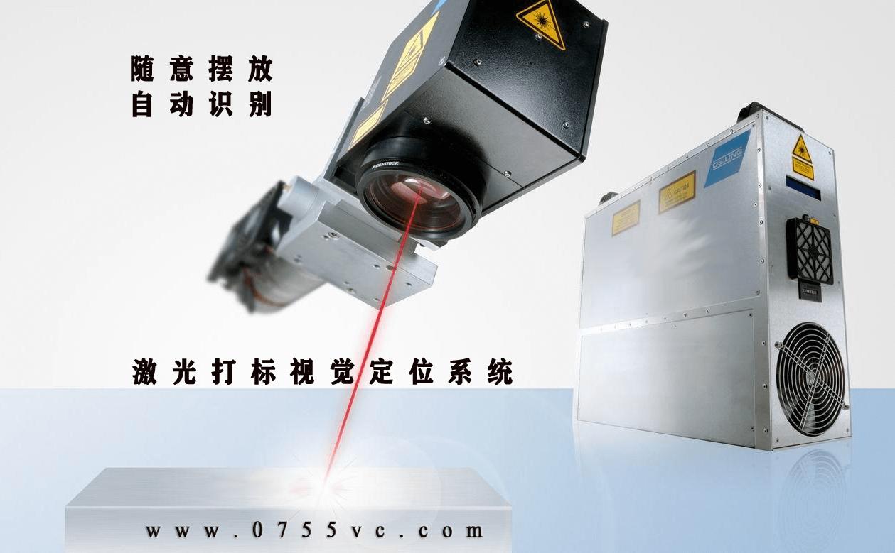 流水线激光打标视觉定位系统-机器视觉_视觉检测设备_3D视觉_缺陷检测