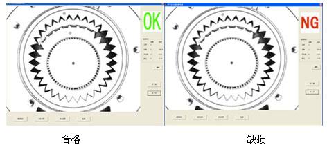 工业零件缺陷检测,汽车零件检测系统-机器视觉_视觉检测设备_3D视觉_缺陷检测
