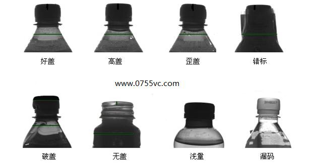 PET塑料瓶CCD检测系统(塑料瓶机器视觉检测)-机器视觉_视觉检测设备_3D视觉_缺陷检测