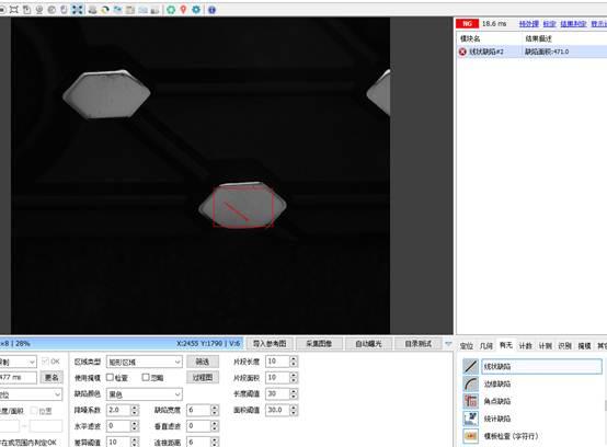 金属制品表面外观瑕疵缺陷视觉检测设备-机器视觉_视觉检测设备_3D视觉_缺陷检测