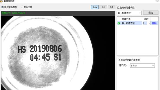 视觉检测在激光打码字符检测上的检测案例-机器视觉_视觉检测设备_3D视觉_缺陷检测