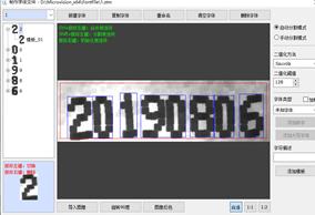 激光打码视觉检测系统(字符检测)-机器视觉_视觉检测设备_3D视觉_缺陷检测