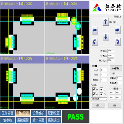 视觉定位系统结合全自动点胶机案例-机器视觉_视觉检测设备_3D视觉_缺陷检测