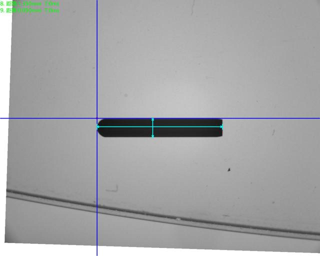 外观视觉检测系统:冲压件外观检测设备案例-机器视觉_视觉检测设备_3D视觉_缺陷检测