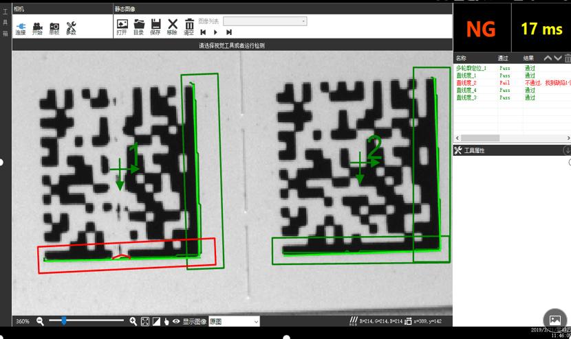 DM码视觉检测,DM码在线缺陷检测案例-机器视觉_视觉检测设备_3D视觉_缺陷检测