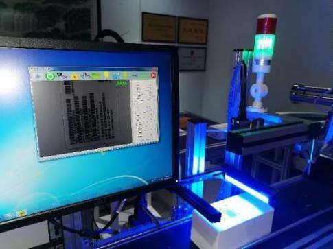 标签瑕疵缺陷视觉检测系统-机器视觉_视觉检测设备_3D视觉_缺陷检测