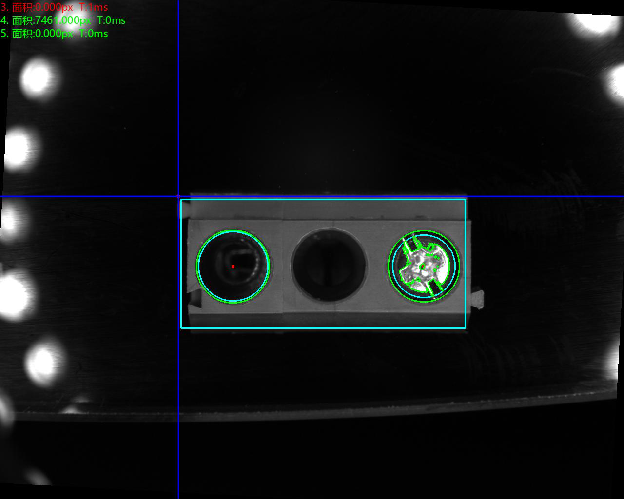 喇叭视觉检测,喇叭网堵孔视觉检测方案-机器视觉_视觉检测设备_3D视觉_缺陷检测