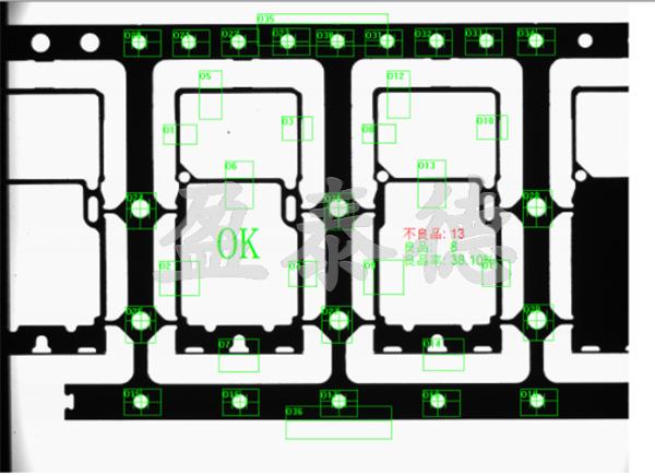 CCD视觉手机SIM卡托缺陷检测系统-机器视觉_视觉检测设备_3D视觉_缺陷检测