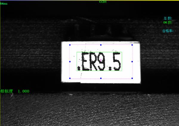 网络变压器检测CCD视觉识别系统-机器视觉_视觉检测设备_3D视觉_缺陷检测