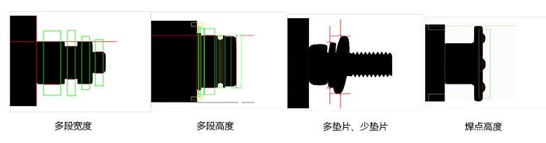AI人工智能检测系统(基于深度学习算法)-机器视觉_视觉检测设备_3D视觉_缺陷检测