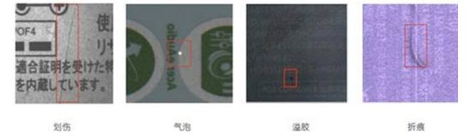 印刷视觉检测,机器视觉印刷缺陷检测系统-机器视觉_视觉检测设备_3D视觉_缺陷检测