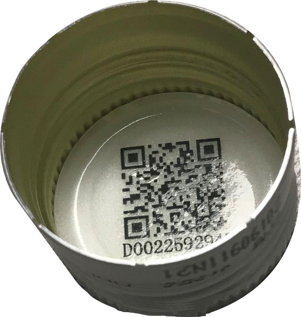 酒瓶瓶盖读码及喷码字符视觉有无检测系统-机器视觉_视觉检测设备_3D视觉_缺陷检测