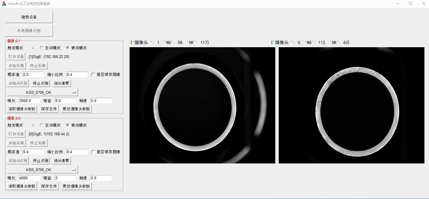 深度学习检测:钢管轻微划痕缺陷检测案例-机器视觉_视觉检测设备_3D视觉_缺陷检测