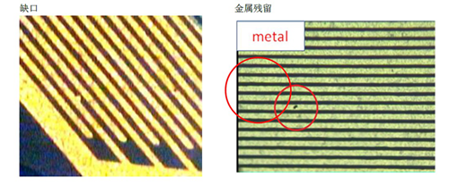 线路缺陷检测(线路瑕疵视觉检测方案)-机器视觉_视觉检测设备_3D视觉_缺陷检测