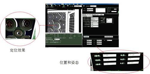 汽车零部件无序抓取解决方案-机器视觉_视觉检测设备_3D视觉_缺陷检测